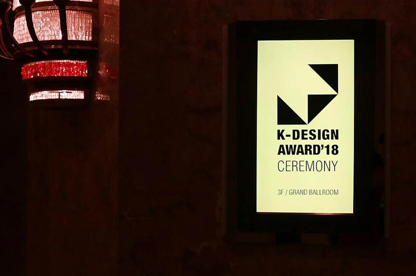 K-Design Award 2018 – Winner