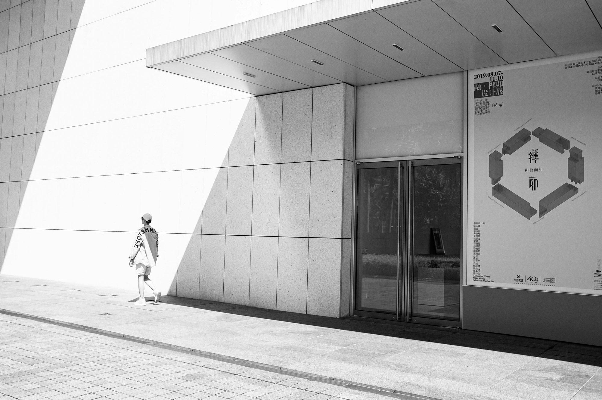 SUN MAO Design Exhibition 19
