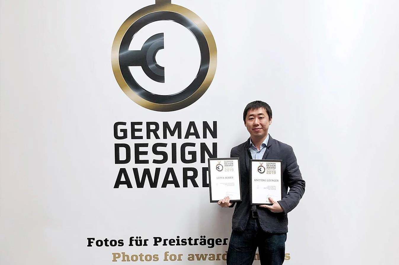 German Design Award 2019!