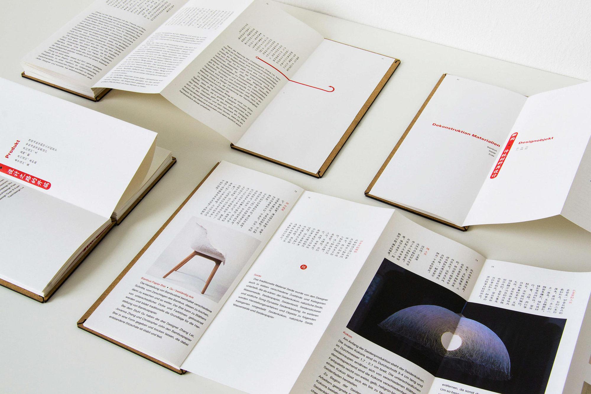 RONG – Redesign of Leporello 7