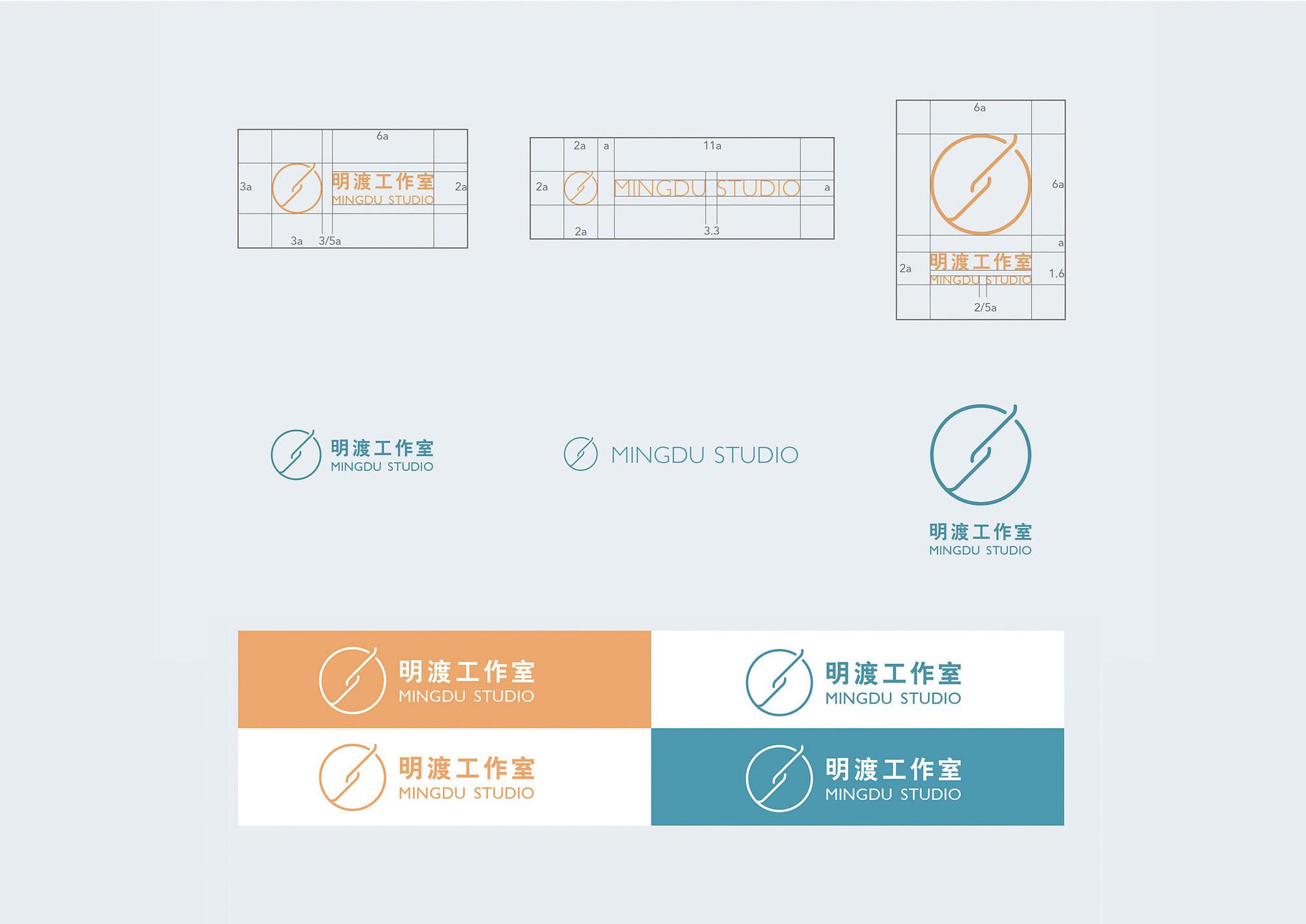 MINGDU STUDIO VI DESIGN 3