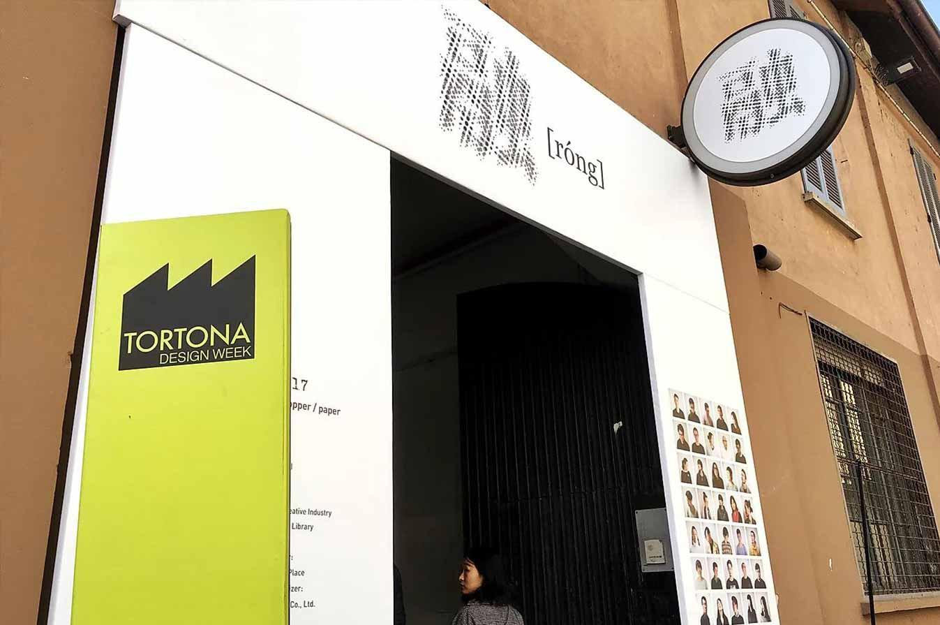 3.-RONG-Exhibition-at-Milan-Design-Week-2017