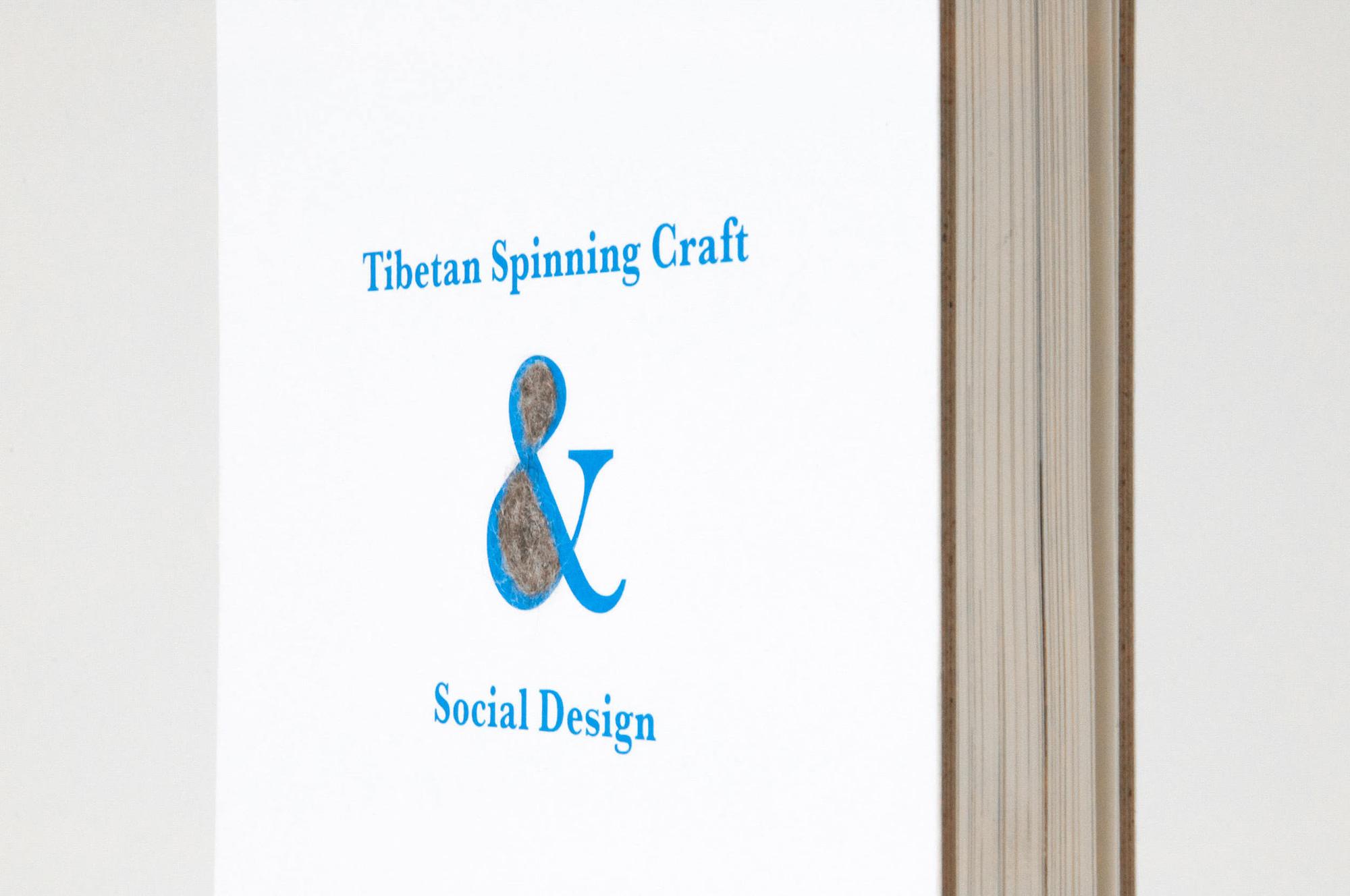 Tibetan Spinning Craft and Social Design 4
