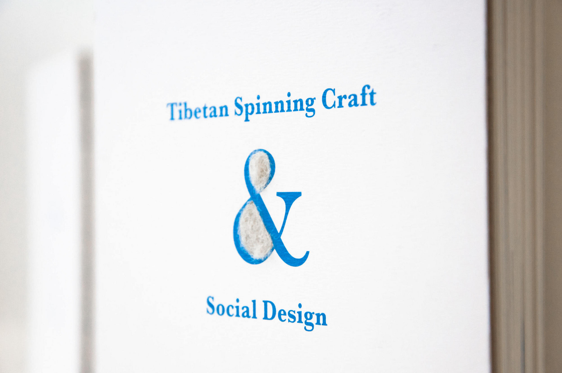 Tibetan Spinning Craft and Social Design 13